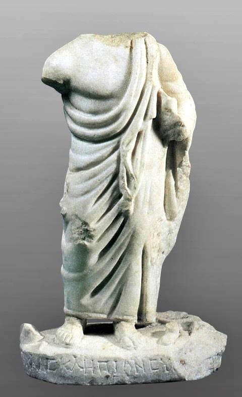 Asclepio. Statua, marmo, IV sec. d.C. ca. da Mediana, presso Naissus (Niš, Serbia)