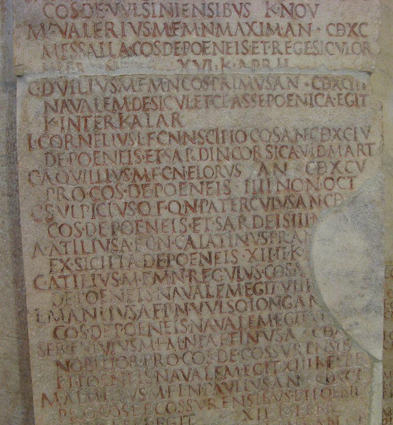 Iscrizione riportante i 'Fasti triumphales' (CIL I2, p. 47 = Inscr. It., XIII, 1), dettaglio con i trionfi della I Guerra punica