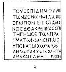 riproduzione a disegno di parte del fr.3, in e. kalinka - r. heberdey (1897), p. 357.