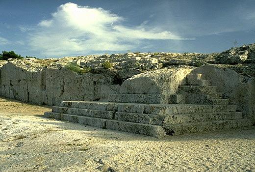 Collina della Pnice, Atene. Dettaglio - La tribuna (bema).