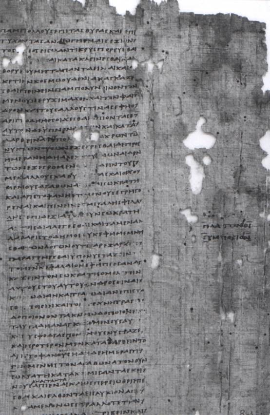 p. oxy. 5 843 (150 - 199 d.c. ca.),col. xxxi; platone, simposio, 223c-d. cairo, egyptian museum